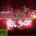 [FINAL FANTASY 覚醒 (AWAKENING) SE Authorize 3D ARPG] チートのやり方解説 MOD APK無料ダウンロード