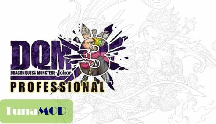 [ドラゴンクエストモンスターズ ジョーカー3 プロフェッショナル] チートのやり方 & チートコード一覧