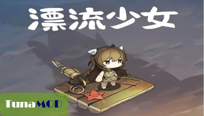 [漂流少女(A Girl Adrift)] チート(MOD)のやり方解説
