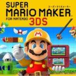 [スーパーマリオメーカー for ニンテンドー3DS] – チートのやり方解説・チートコード無料ダウンロード