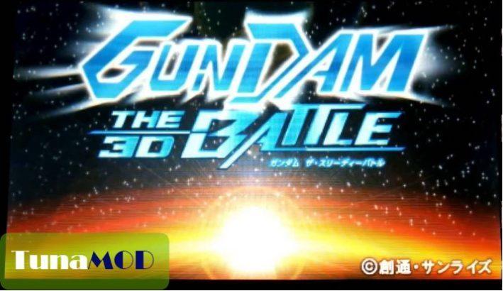 [GUNDAM THE 3D BATTLE] – チートのやり方解説・チートコード無料ダウンロード –