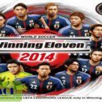 [ワールドサッカーウイニングイレブン 2014 蒼き侍の挑戦] -チートのやり方解説・チートコード無料ダウンロード –