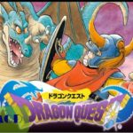 [ドラゴンクエストⅠ 3DS] チートのやり方解説・チートコード無料ダウンロード