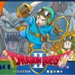 [3DSドラゴンクエストⅡ 悪霊の神々] チートのやり方解説・チートコード無料ダウンロード