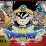 [3DS ドラゴンクエストⅢ そして伝説へ…] チートのやり方解説・チートコード無料ダウンロード