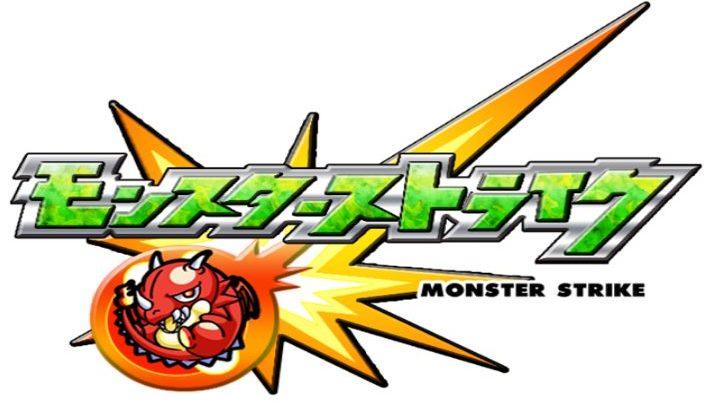 [モンスターストライク(モンスト)] 最新アップデート版アプリ(APKファイル)無料ダウンロード