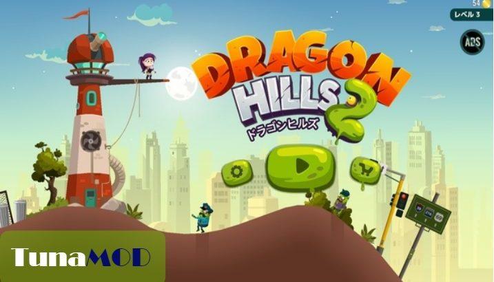 [Dragon Hills 2 (ドラゴンヒルズ2)] チートのやり方解説 MOD APK 無料ダウンロード