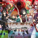 [SwordArtOnline IntegralFactor(SAOIF)] iPhoneでのチート(Crack)のやり方解説