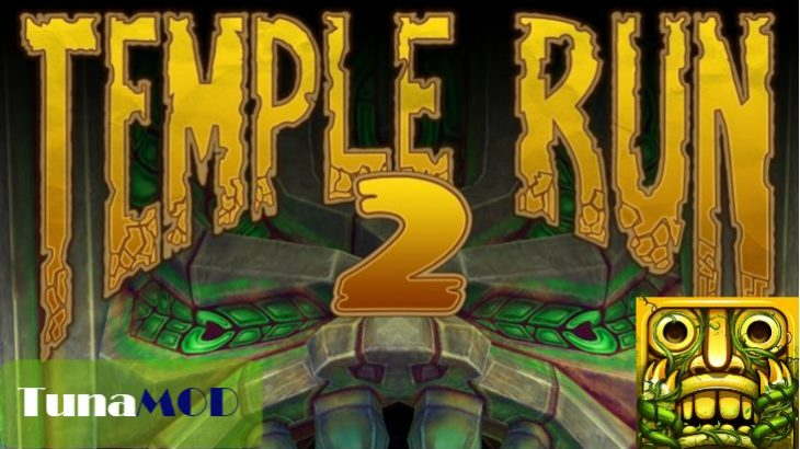 [Temple Run 2] チート(MOD)のやり方解説