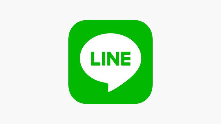 [LINE(ライン)] 最新アップデート版アプリ(APKファイル)無料ダウンロード