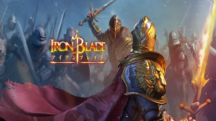 [Iron Blade(アイアンブレイド) メディーバル] NOX・BlueStacksを使ってPCでプレイする方法