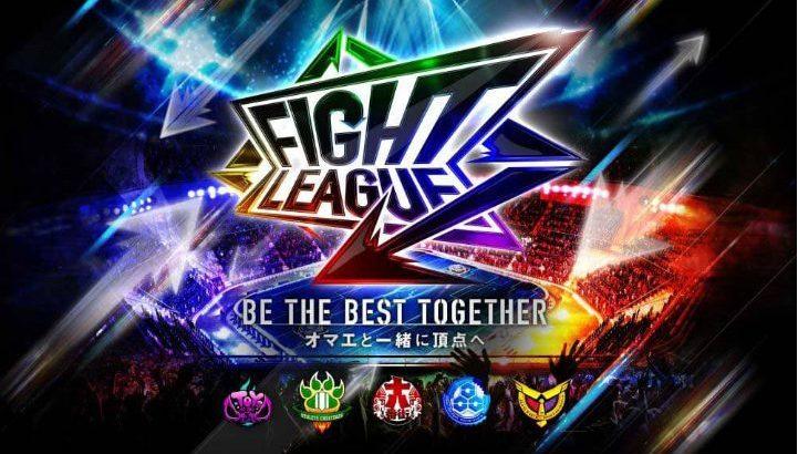 [ファイトリーグ – Fight League]  NOXを使って自動で効率的に高速リセマラする方法と当たりキャラ
