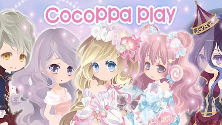 [CocoPPa Play(ココッパ プレイ)] NOX・BlueStacksを使ってPCでプレイする方法