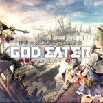 [GOD EATER RESONANT OPS] NOX・BlueStacksを使ってPCでプレイする方法