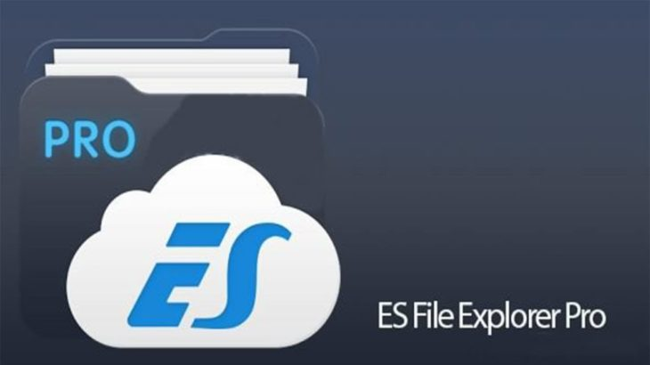 [ES File Explorer Pro] 最新アップデート版アプリ(APKファイル)無料ダウンロード