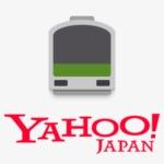 [Yahoo!乗換案内] 最新アップデート版アプリ(APKファイル)無料ダウンロード