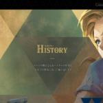 『ゼルダの伝説』シリーズの時系列・歴史を任天堂が公式ポータルサイトにて公開!