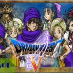 [ドラゴンクエスト5 (DRAGON QUEST V)] 無料ダウンロードプレイ&チート(MOD)のやり方解説