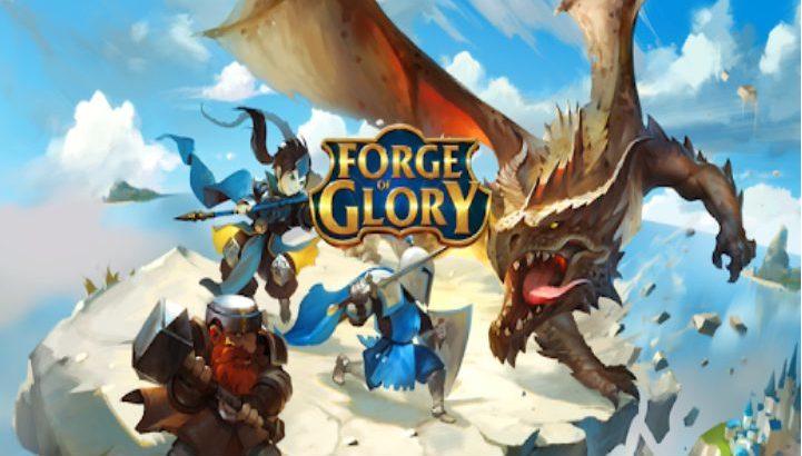 [フォージ・オブ・グローリー(Forge of Glory)] NOX・BlueStacksを使ってPCでプレイする方法