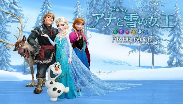 [アナと雪の女王: Free Fall] NOX・BlueStacksを使ってPCでプレイする方法