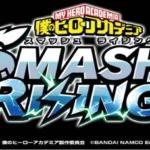 [僕のヒーローアカデミア SMASH RISING] チート(MOD)のやり方解説