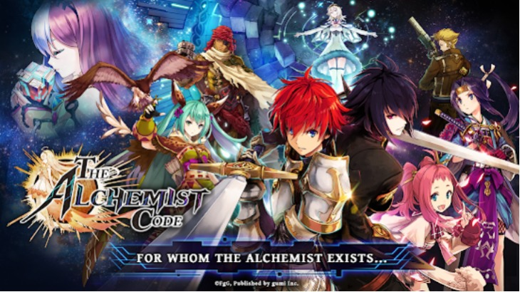 How to Hack(Cheats) [THE ALCHEMIST CODE]