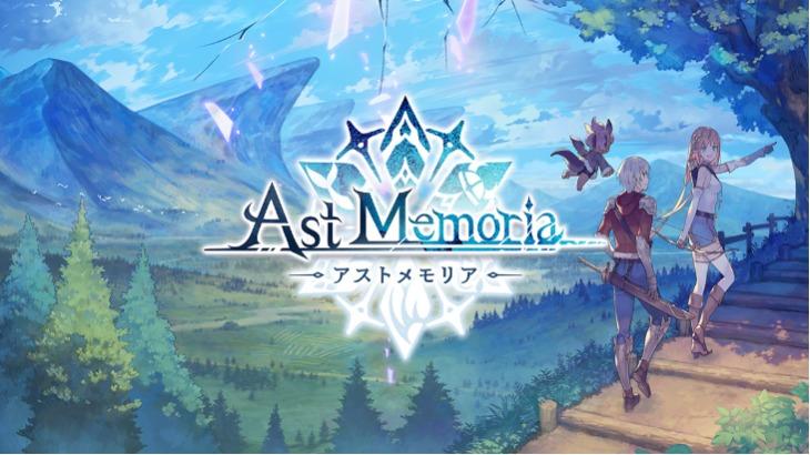[Ast Memoria -アストメモリア-] チート(MOD)のやり方解説