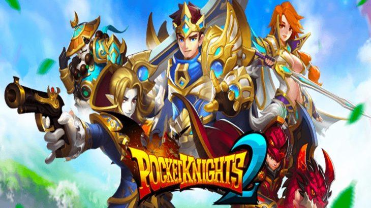 【ファンタジーヒーロー】チート(MOD)のやり方解説【Pocket Knights 2】