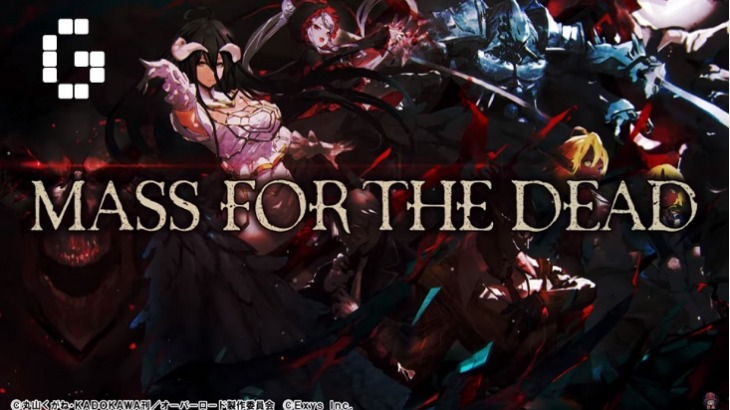 [MASS FOR THE DEAD] チート(MOD)のやり方解説