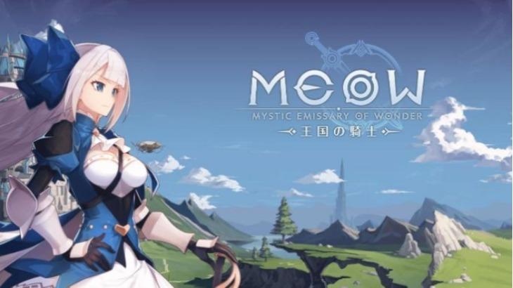 [MEOW-王国の騎士ー] チート(MOD)のやり方解説